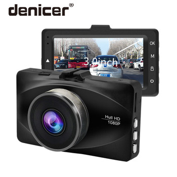 "Denicer araba dvr'ı 3.0 ""ScreenDash Kam Full HD 720 P Araç Registrator Dijital Video Kaydedici Otomatik Kamera Döngü Kayıt Ile dvr 28406"